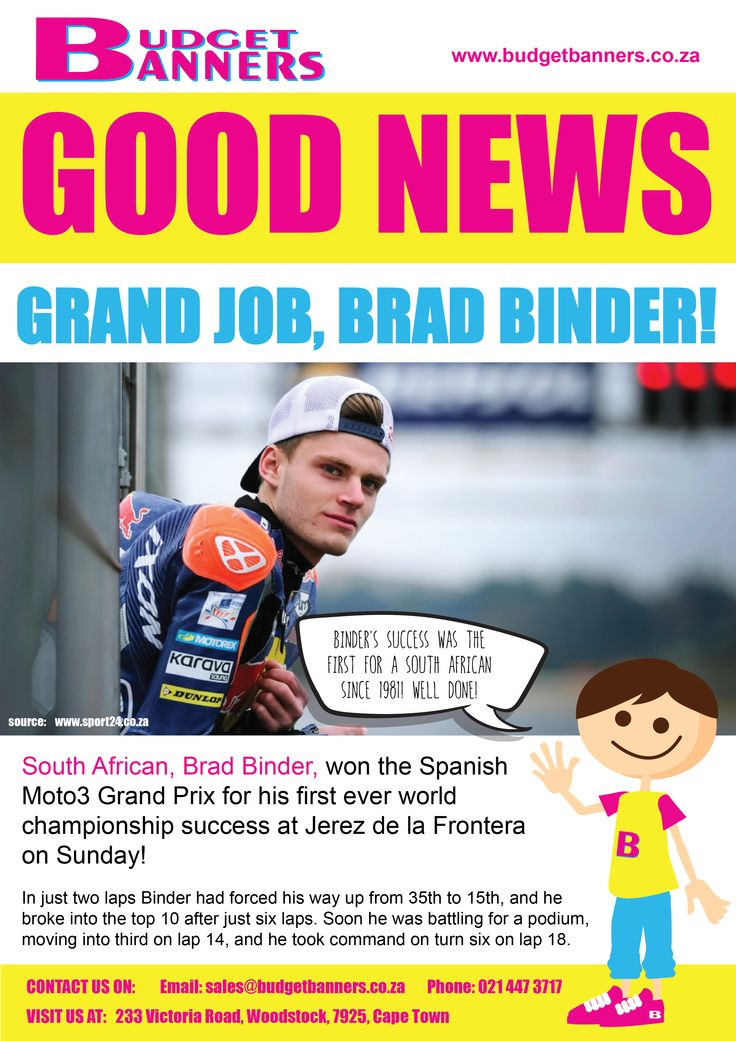 Our #FeelGoodNews today is dedicated to Brad Binder #41! What an amazing race!  The #SouthAfrican rider won the Spanish Grand Prix Motorcycle Racing (Moto3) for his first ever world championship success at Jerez de la Frontera yesterday.