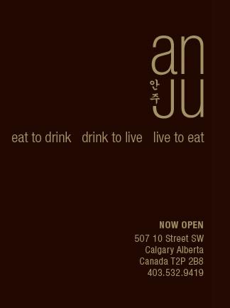 Anju - Modern Korean 507 - 10 Street SW Calgary