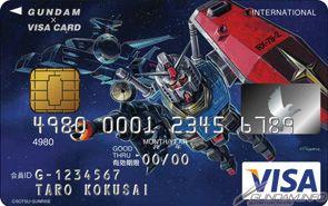 "Gundam visa card, awesome 「ガンダム/ザクVISAカード」がガンダムフロント東京の年間パスポートに!?11/1より""お得な""特典が登場! | GUNDAM.INFO | The official Gundam news and video portal"