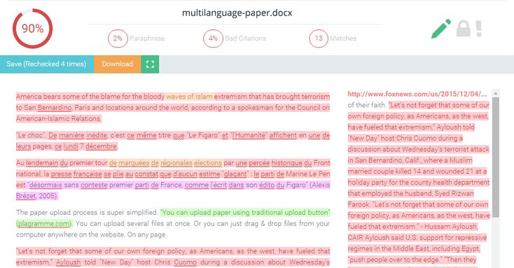 Our plagiarism checker recognizes paraphrased plagiarism, checks your paper against more that 14 trillion documents and lets you to edit your paper online.