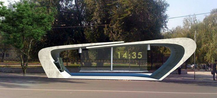 Cool bus station
