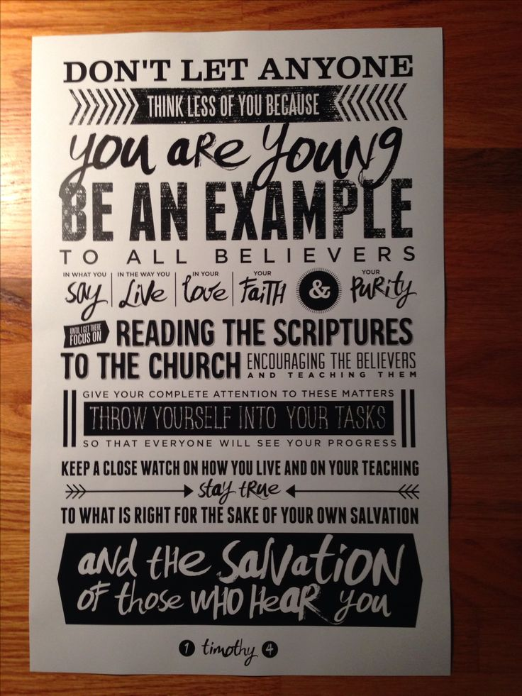 Scripture Typography For Our Student Ministry Verse