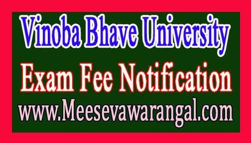 Vinoba Bhave University MBA IIIrd Sem CBCS 2015-17 Exam Fee Notification