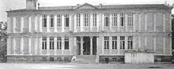 Το κτήριο της Ευαγγελικής Σχολής στη Σμύρνη