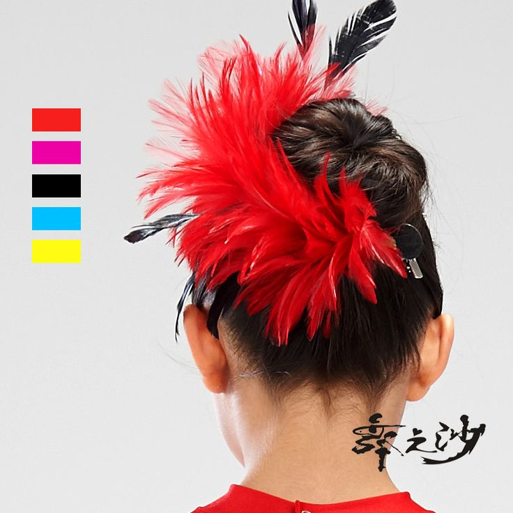 feather hair piece for dance competitions | -dance-feather-hair-accessory-child-dance-hair-accessory-Latin-dance ...