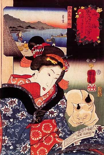 """Reading To Her Cat"" by Utagawa Kuniyoshi (1797-1861)."