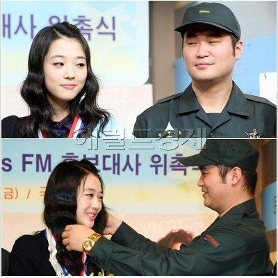 "Dynamic Duo's Choiza reveal his love story with Sulli himself on the July 25 episode of SBS's pilot variety show ""Disco."" During the episode, he talks about how the pair first met. Choiza explains, ""We have a 14-year age gap. We first met at Kim Hee Chul's…"