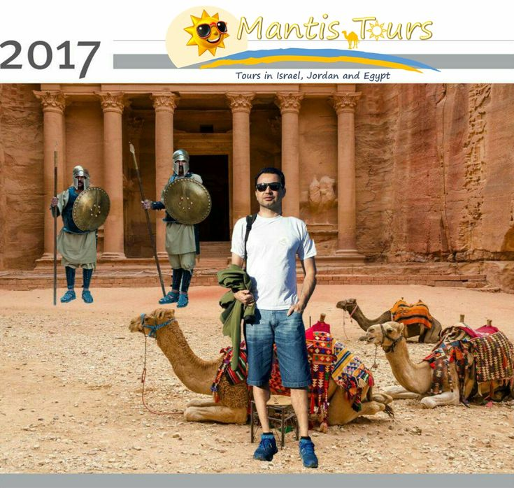 Let's go to Petra! 🙂 Join us also to a magical trip to the red-rose city. ❤️ - See more at: petra.mantis-tours.com #MantisTours #TripAdvisor #PictureOfTheDay #Vacation #Travel #Tour #Tours #Trip #Trips #Israel #Eilat #Jordan #Petra #WadiRum #PetraTour #VisitJordan