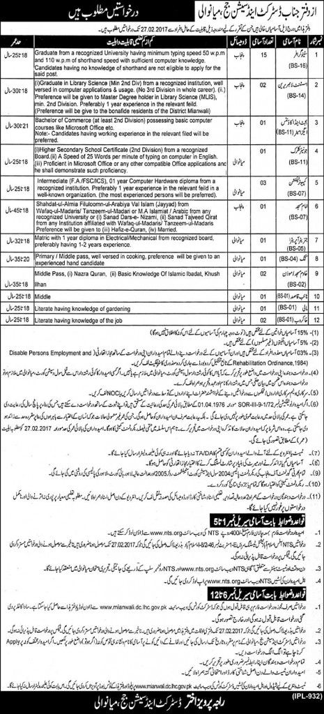 Last Date :27th January, 2017 Location : Mianwali Organization : District and Session Court Education Required : Graduation, Intermediate, Matric, Middle, Primary, Literate You will have Fresh job offer from District and Session Court Mianwali Jobs 2017 Latest Advertisement NTS with this excellent page. There are numerous jobs available in District and Session Court of Mianwali which needs to be filled by the well disciplined, talented and competent applicants for the following positions…