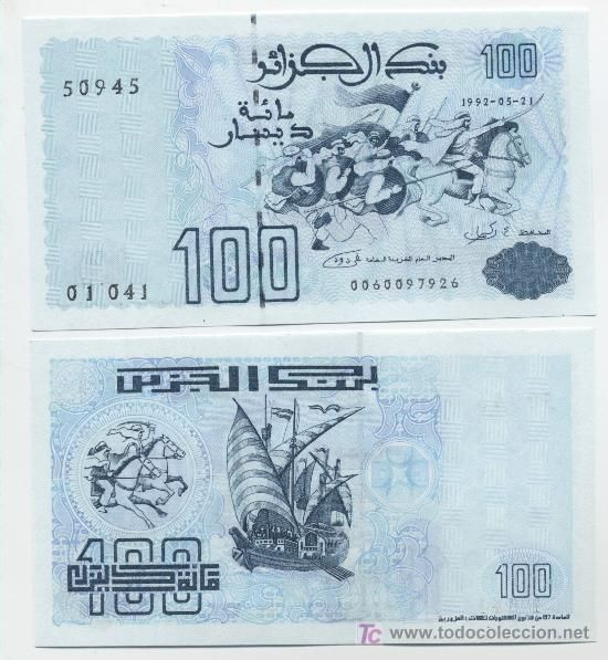 The 165 best les dinars travers le monde images on pinterest algeria 100 dinar 1992 unc for rm 29 at seremban negeri sembilan m4hsunfo