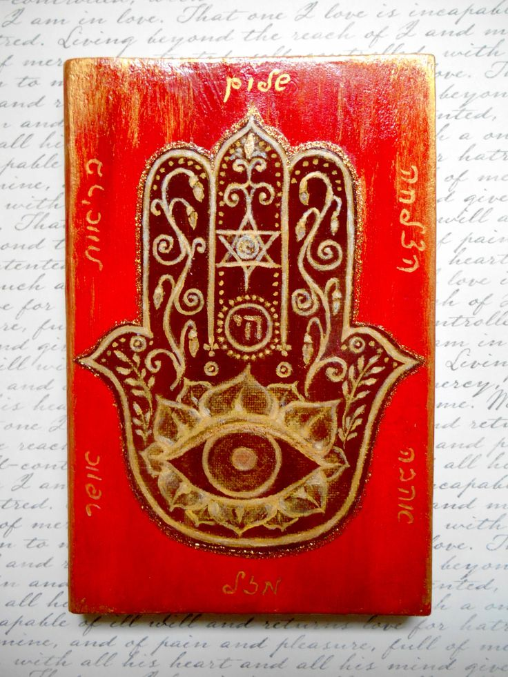 Sale Hamsa Hand Print of my Original Painting, Attached to the Wood, Handmade, 5 3/8 X 8 1/8, Red, Gold, Amulet, Spiritual,Gift, Good Luck by InnArtStudio on Etsy