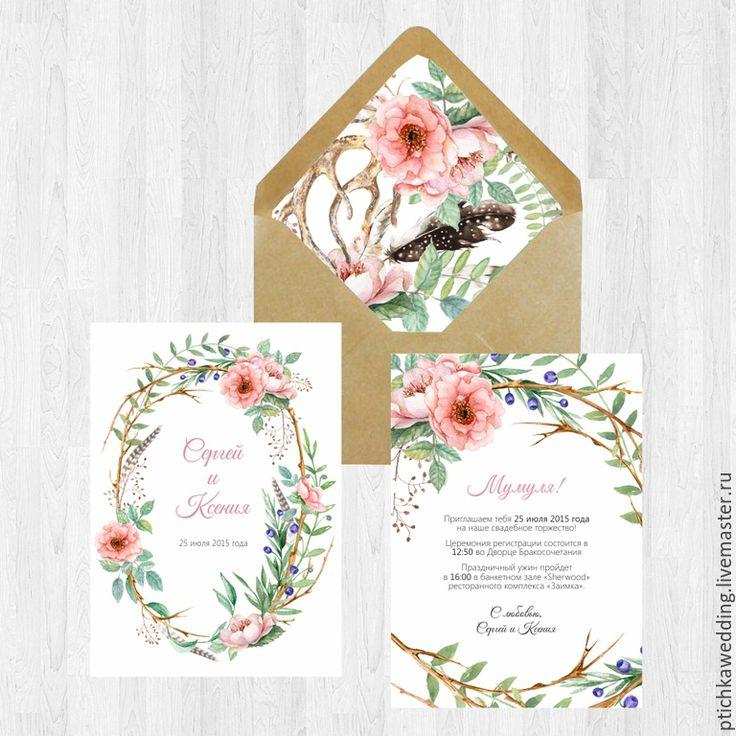 """Купить Акварельные цветочные свадебные приглашения """"Богемная легкость"""" - летняя свадьба, пригласительный, приглашение"""