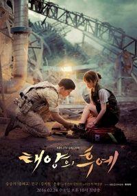 Сериал Потомки солнца Taeyangui Hooye смотреть онлайн бесплатно!