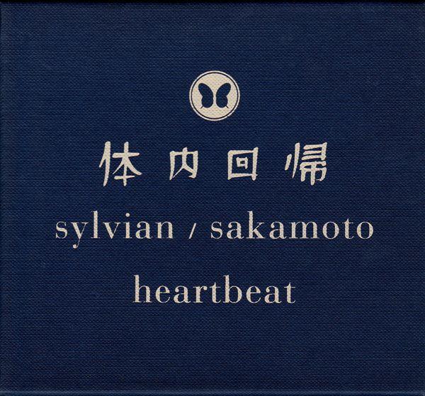 "{ davidsylvian.com } Sylvian/Sakamoto - ""Heartbeat (Tainai Kaiki II)"""