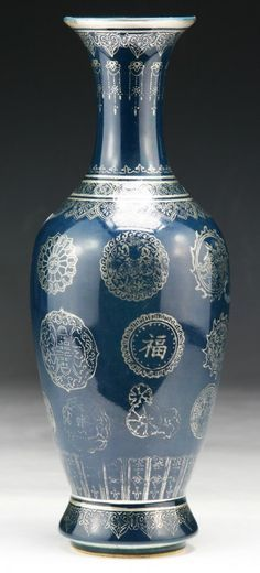 """A Chinese Antique Silvered Porcelain Vase: of Qing Dynasty; Size: H: 8-3/4"""""""