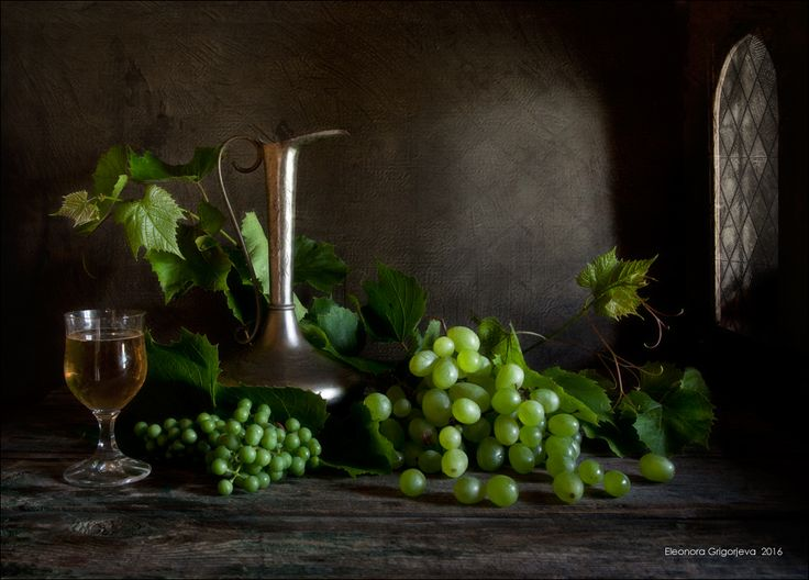 #натюрморт #вино #виноград #зелёный виноград #кувшин #бокал Author: Eleonora Grigorjeva