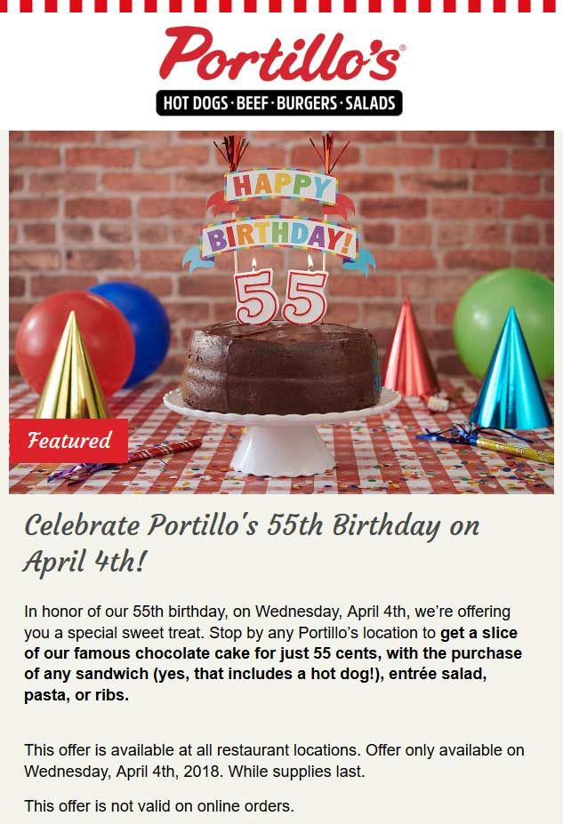 Portillo's coupon code