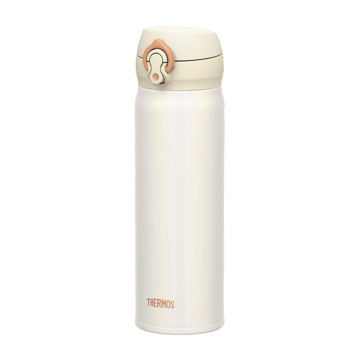 Nerezová vakuově izolovaná láhev o objemu 500 ml pro každodenní použití - ideální pro: řidiče, turisty, sportovce, cestující, ….