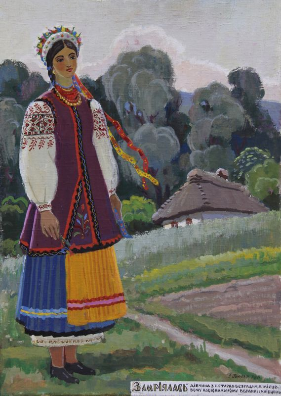 I.Honchar. Costume of Kyiv region.Ukraine