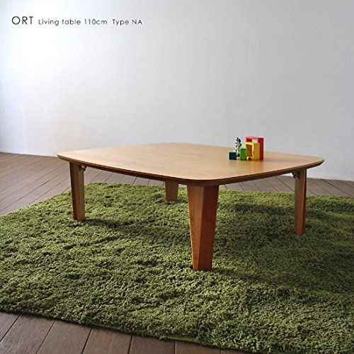 ORT 110cm×85cm リビングテーブル ナチュラル 折れ脚 座卓 ちゃぶ台 センターテーブル 国産 日本製 木製 北欧 家具 テイスト 折りたたみ脚 仕様 LIVING TABLE ローテーブル アルダー材 円卓 折り畳み式 ORT http://www.amazon.co.jp/dp/B00NH8T1VQ/ref=cm_sw_r_pi_dp_rRvnub0PN7YW4