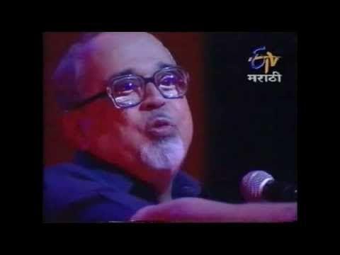 Salam---Mangesh Padgaonkar--Marathi Kavita. - YouTube