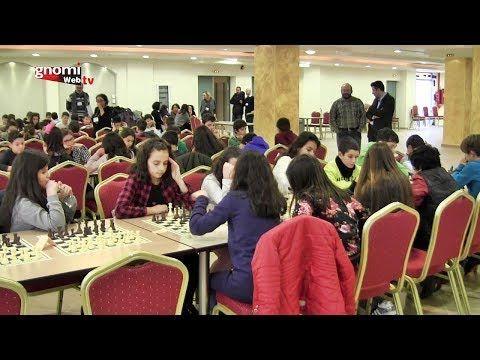 ΓΝΩΜΗ ΚΙΛΚΙΣ ΠΑΙΟΝΙΑΣ: Δείτε Video από το Σχολικό Πρωτάθλημα Σκακιού Νομο...