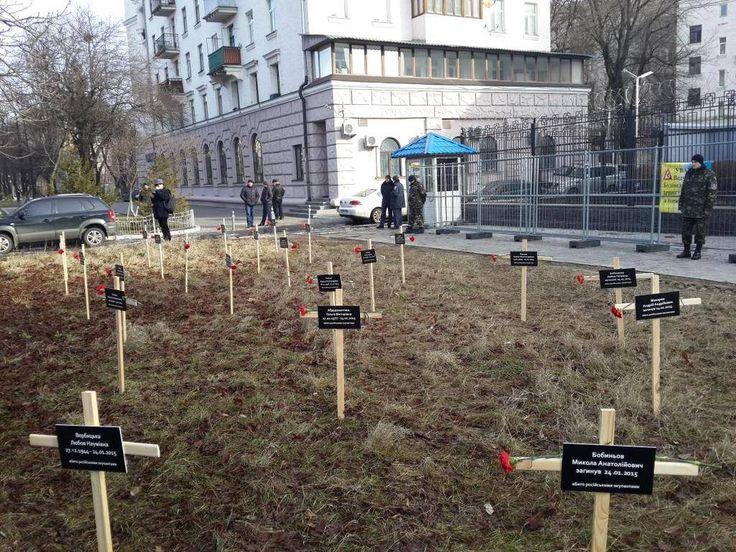 У посольства РФ в Киеве установили кресты с именами погибших мариупольцев