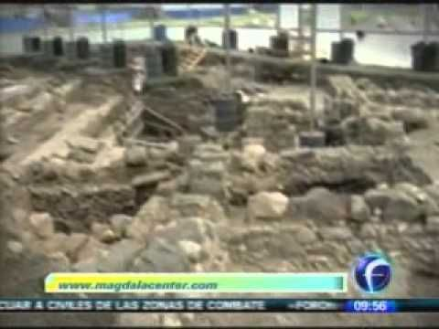 Reportaje sobre el Magdala Center - Foro TV Televisa, Matutino Express