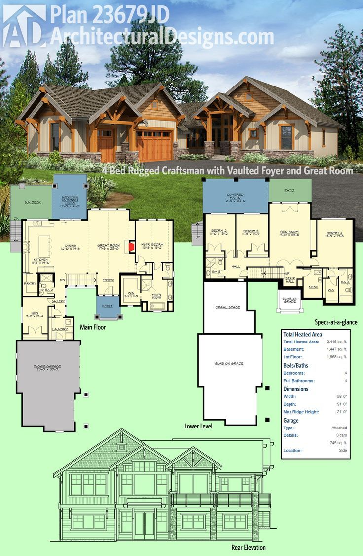 Plan 23679jd 4 bed rugged craftsman with vaulted foyer for Alberta home plans
