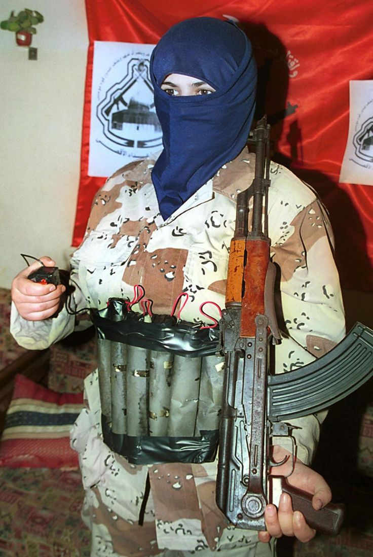 hot women in suicide bomb vests - Google Search
