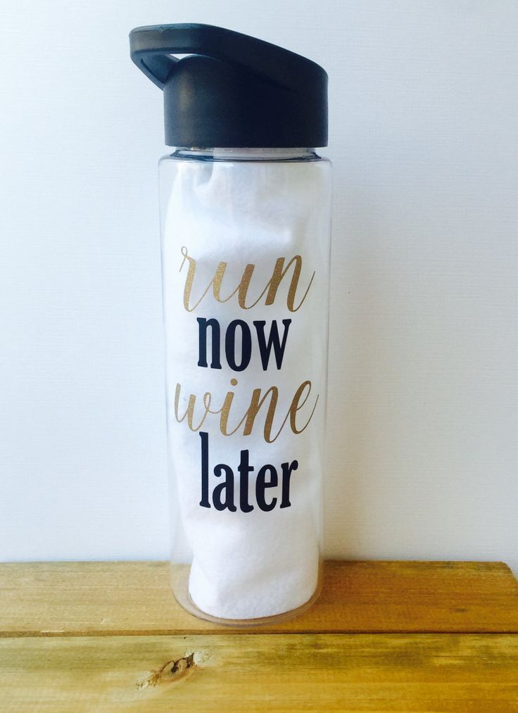Run now Wine later sports bottle||Run now Wine later water bottle||Gym Quote Bottle||Wine Lover Gift|| by LifesMomentsbyBB on Etsy