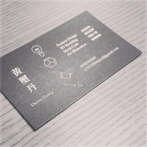 Unique Business Card, Danny Huang #businesscards #design (http://www.pinterest.com/aldenchong/)