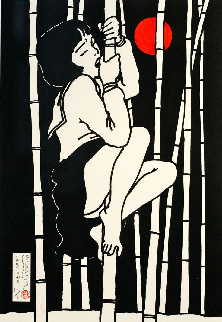Toshio Saeki: The Early Works Cover