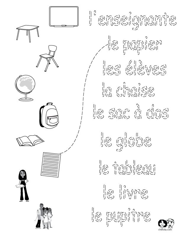 French worksheets for grade 11