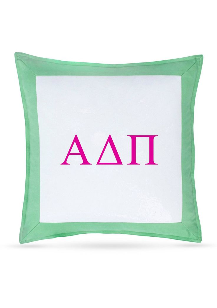 When Greek Week turns into a lifetime of dedication, show your sorority pride with this Southern Tides Chino Decorative Pillow with Greek Monogramming. With a classic style, this cotton twill pillow features a wide kiwi green border trim in your choice of three bright colors and a White center, perfectly situated for monogramming.