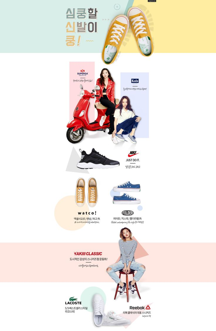 http://www.akmall.com/planshop/PlanShopView.do?shop_event_id=1011156&urlpath=A_05_03@0
