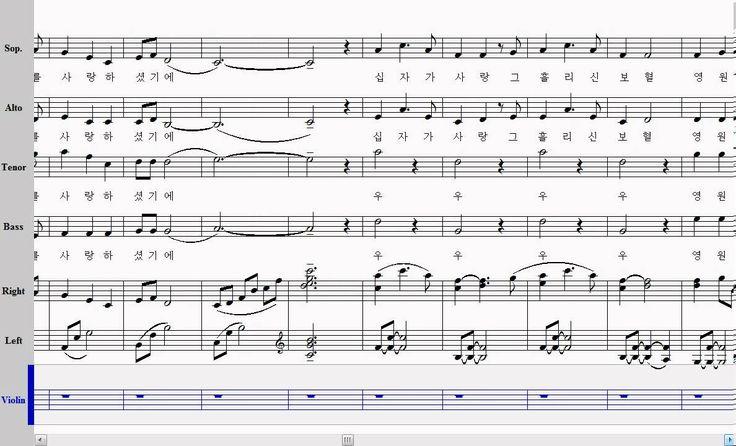 3-5. 십자가-악보+피아노,첼로