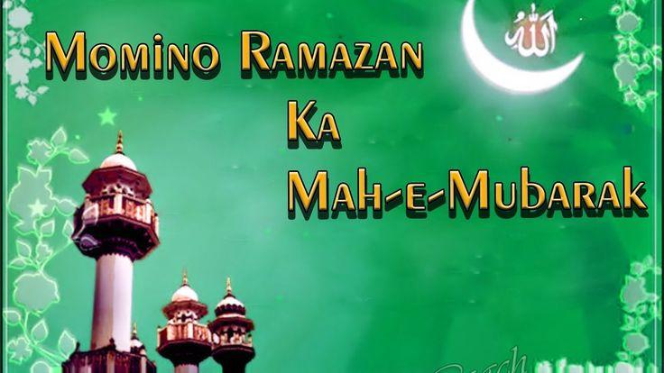 Ramzan Rehmat Ka Khazina | Ramzan Ul Mubarak | ramadan quotes from quran