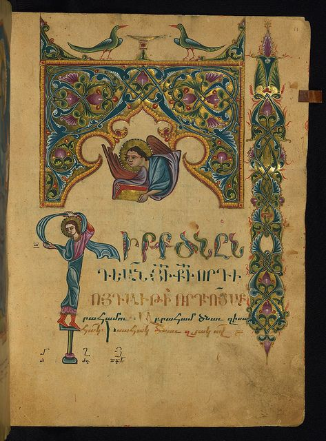 Illuminated Manuscript, Amida Gospels, Walters Art Museum, Ms W.541, fol. 11r by Walters Art Museum Illuminated Manuscripts, via Flickr