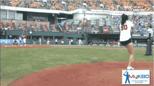 Here is Tae Mi's glorious flip pitch: | Actress Tosses The Most Amazing First Pitch Ever