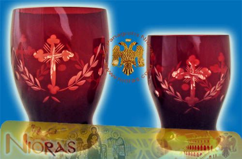 Romanian Glass Cups Standing Red