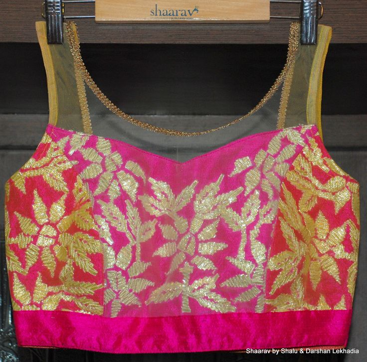 Pink & Red Raw Silk & Net Blouse...
