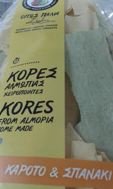 A kind of pasta tradinional greek, KORES