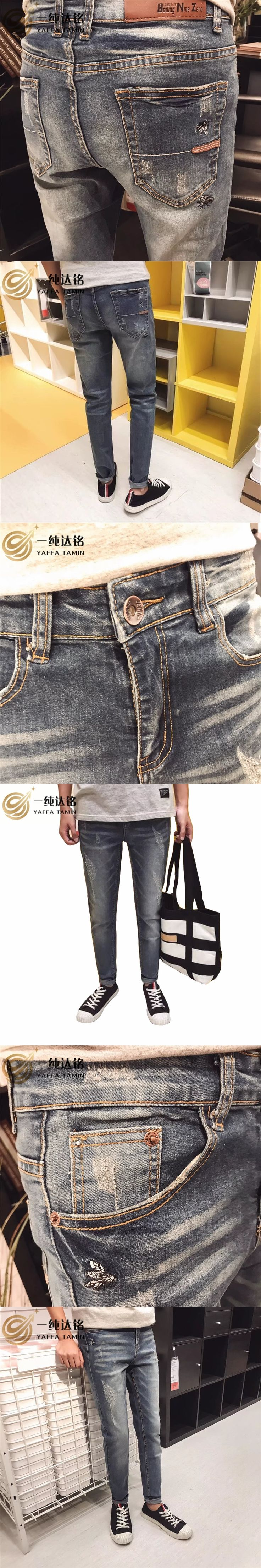 Fashion Designer Jeans Men Straight Dark Blue Color Printed Mens Jeans Ripped Jeans Cotton Loose Denim Pants men Jeans male