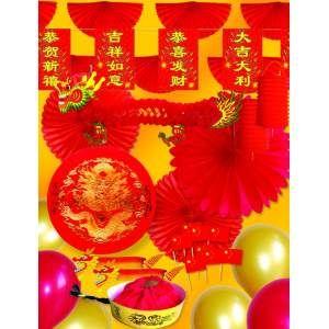 1000 id es sur le th me nouvel an chinois sur pinterest for Decoration nouvel an