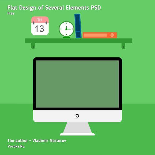 Бесплатный Плоский Дизайн PSD