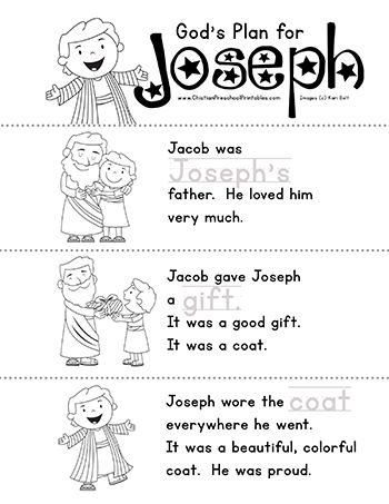 The story of Joseph is such an amazing testimony to the solidity of God's promise. Use these printable coloring pages and story resources to teach children that God not only has a plan for their lives, he has a plan to prosper them, and to give them hope and a future. When times of trouble …