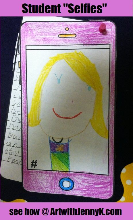 """Fun, contemporary back-to-school """"all about me"""" lesson! Have your students draw """"selfies"""" and describe their holidays via text message prompts. Makes for a great bulletin board display!!"""