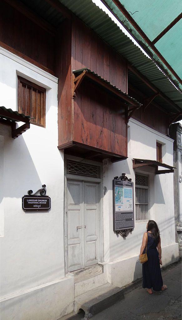 One of the two remaining Langgar Dhuwur in Kotagede