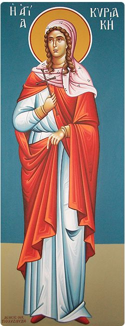 MYSTAGOGY: Saint Kyriaki the Great Martyr